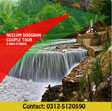 Neelum-Shogran-Couple-Tour-2017