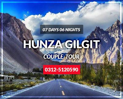 Hunza-Gilgit-Tour-