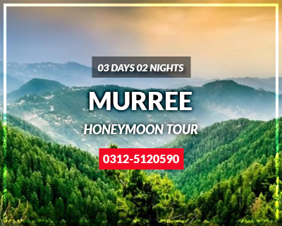 Murree-Honeymoon-Tour-