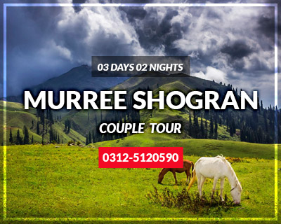 Murree-Shogran-Couple-