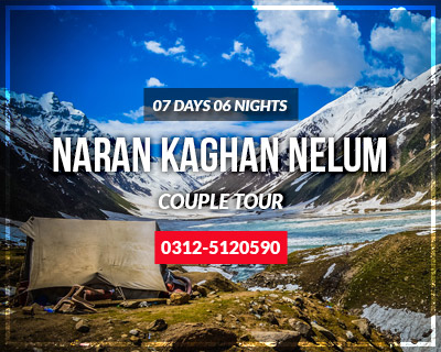 Naran-Kaghan-Azad-Kashmir-Couple-Tour