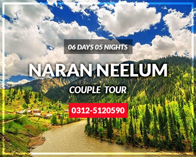 Naran-Neelum-Couple-Tour-