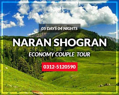 Naran-Shogran-Economy-Tour-