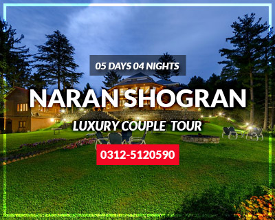 Naran-Shogran-Luxury-Tour-