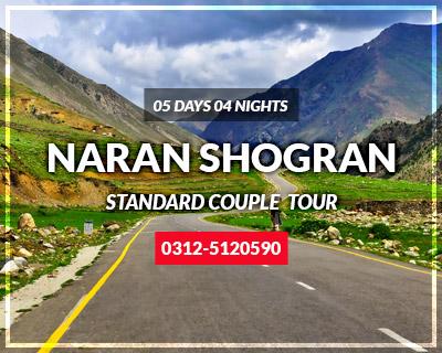 Naran-Shogran-Standard-Tour-