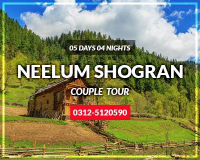 Neelum-Shogran-Tour-
