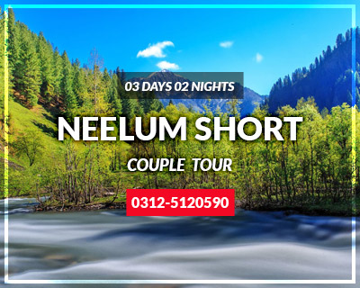 Neelum-Short-Tour-