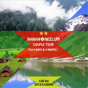 naran-neelum-valley-tour-6days-5nights