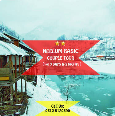 neelum-sightseeing-couple-tour