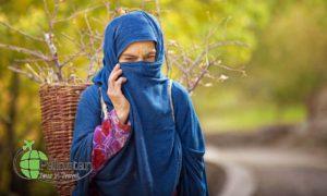 Woman from Nagar