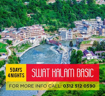Swat-Kalam-Tour-Basic