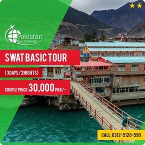 Swat-Valley-basic-Tourjpg