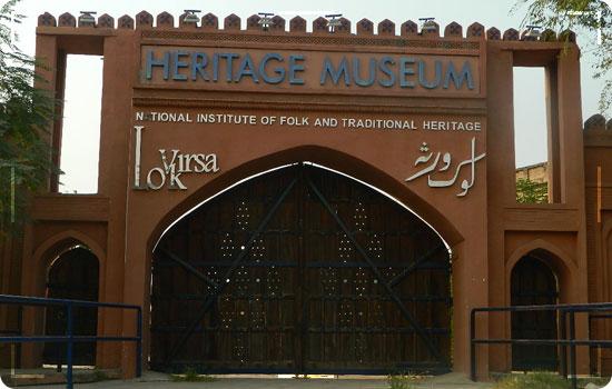 Lok-Virsa-Museum
