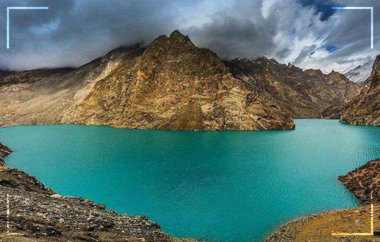 Hunza Atabad Lake Tours