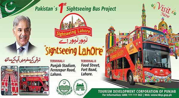 Lahore Buses 1