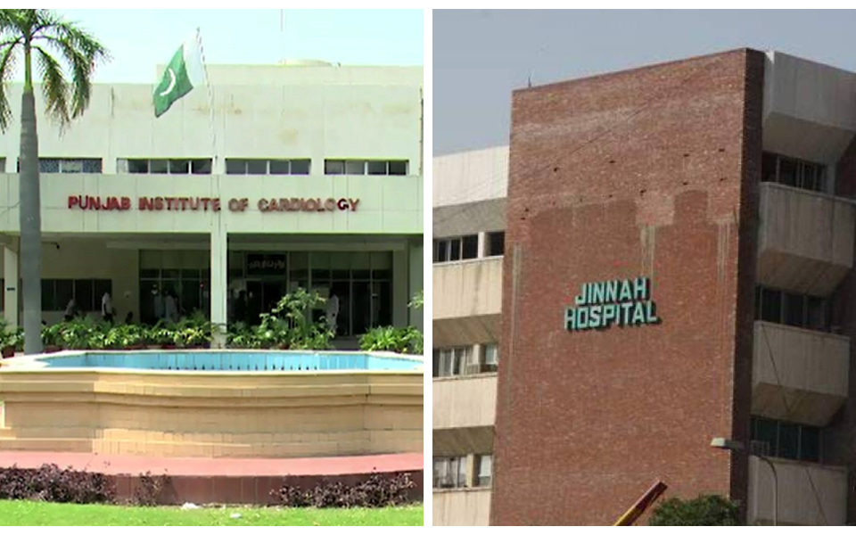 Famous-Hospitals-of-Lahore