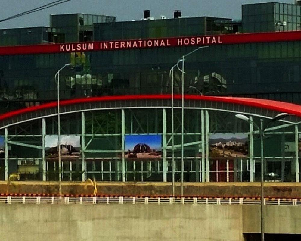 Kulsoom International Hospital