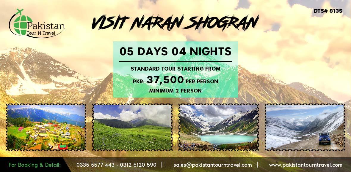 Naran Kaghan Family Summer Tours 2018