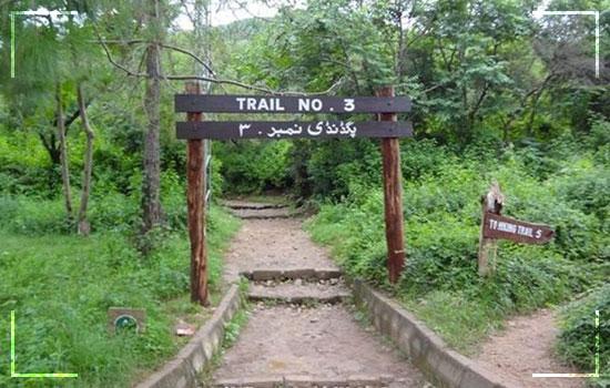 Trail-3-Islamabad