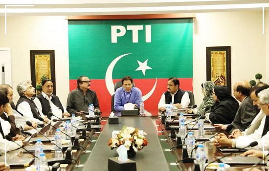 PTI Tast Force