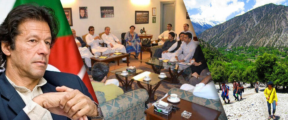 PTIs-Govt-Took-Another-Initiative-To-Promote-Tourism-Form-New-Task-Force-to-Promote-Tourism