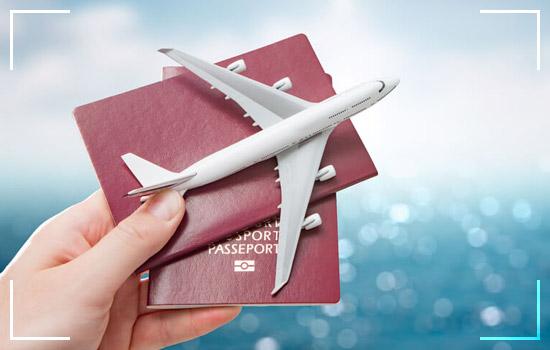 Travel-Insurance-for-Pakistan