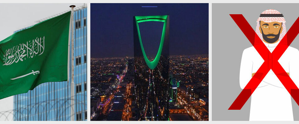 Saudi-Arabia-Opens-New-Green-Card-Residency-That-Doesnt-Require-a-Kafeel