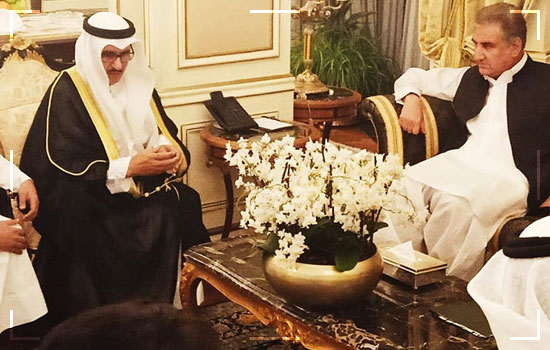 Visa Limitations For Pakistanis Visiting Kuwait Are Probably Going To Be Facilitated Soon Image