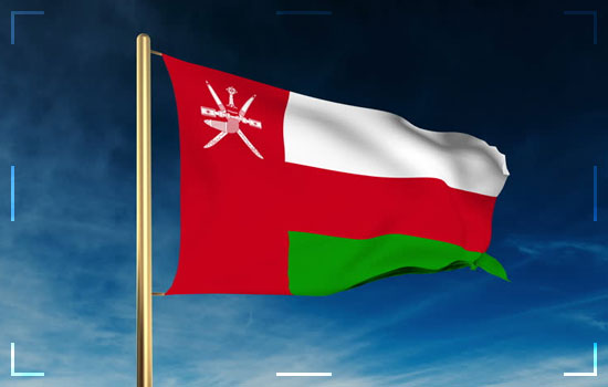 Pakistan Government Dispatches E Travel Visa Policies For Omanis Image 2