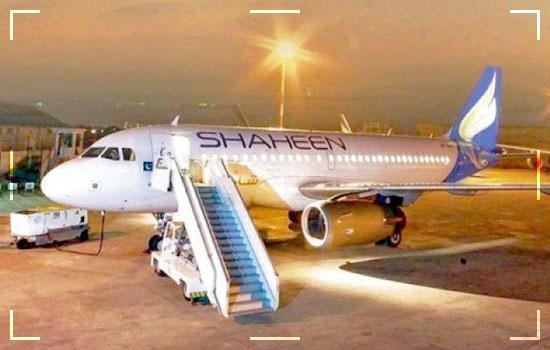 Shaheen-Airline