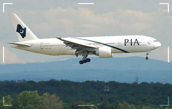 AJK To Be Air Connected With Rest Of The World Soon Image 2