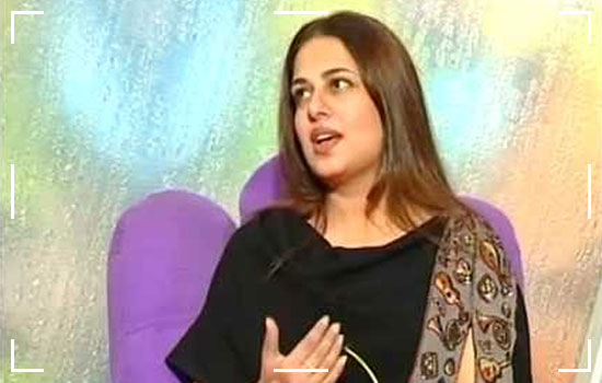 Namira Salim To Turn Into The Main Pakistani To Visit Space Image 1