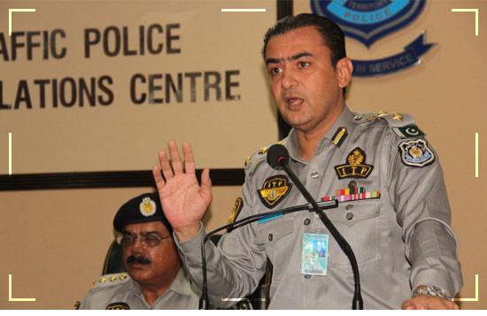 itp officer