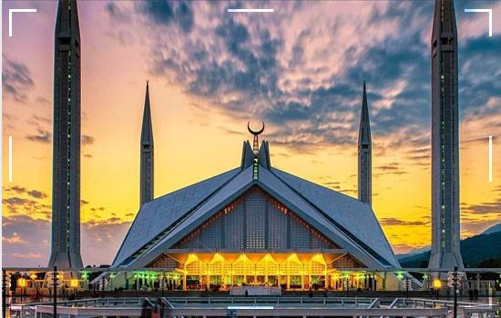 Islamabad Pakistan 1