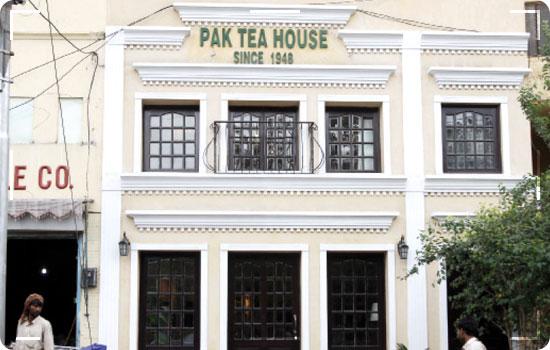 Pak-Tea-House