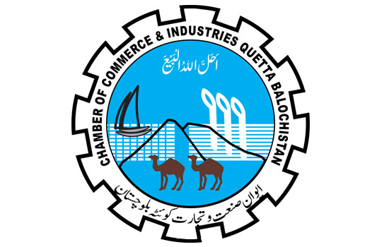Quetta Chamber of Commerce and Industry
