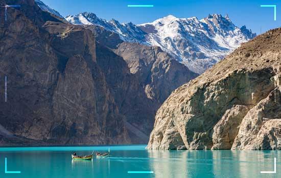 northern areas pakistan