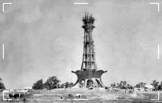 10 Facts About Minar e Pakistan Image 2