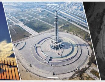 Minar-e-Pakistan-Hidden-Symbol-Of-Pakistan-Revealed-Banner