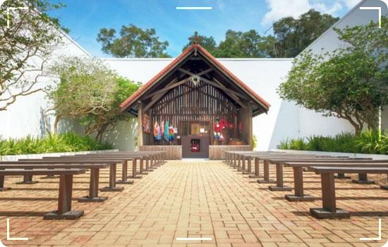 Changi-Museum
