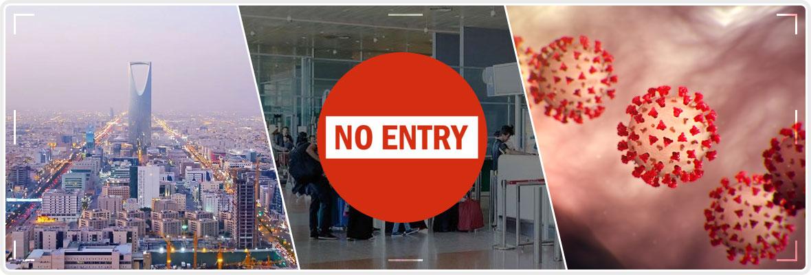 Saudi-Arabia-Suspends-Entrance-To-Umrah-Pilgrims-Due-To-Coronaviruses-Banner