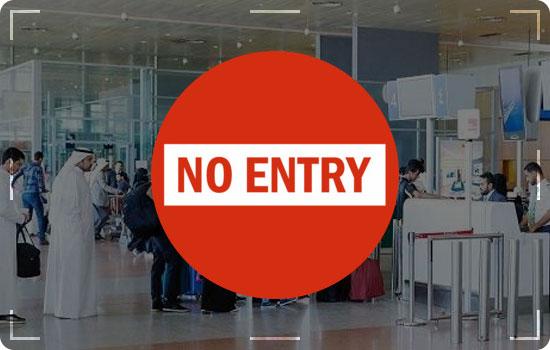 Suspends Entrance 1