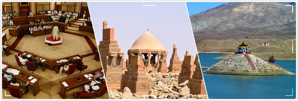 Baluchistan-Provincial-Government-Takes-Measures-To-Protect-Heritage-That-Promotes-Tourism-Banner