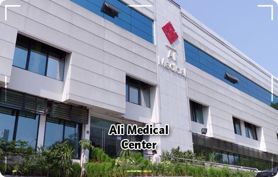 Ali Medical Center