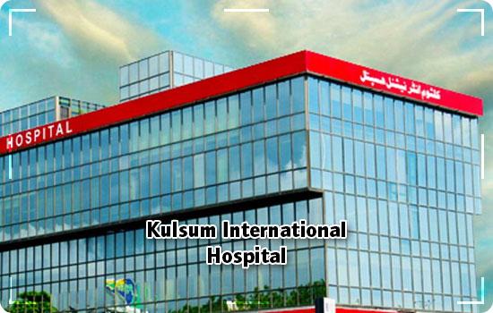 Kulsum International Hospital: