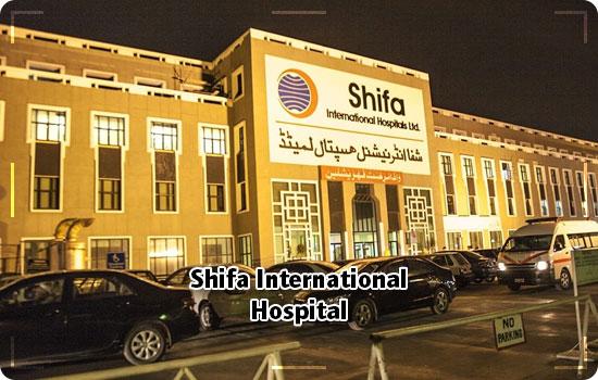 Shifa International Hospital
