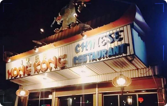 Hong Kong Resturant in Peshawar