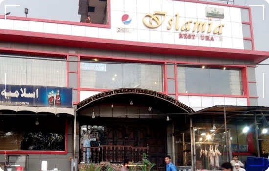 Islamia Restaurant Peshawar