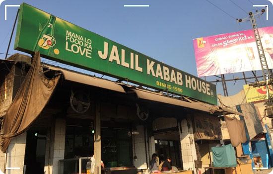 Jalil Kebab House Peshawar