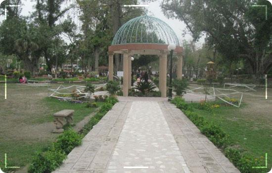 Khalid Bin Waleed Bagh Peshawar